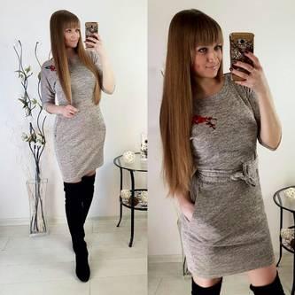Платье короткое облегающее повседневное Р2018