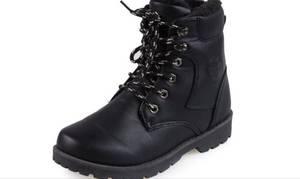 Ботинки Н9453