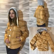 Куртка П9921