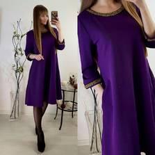 Платье Р1853