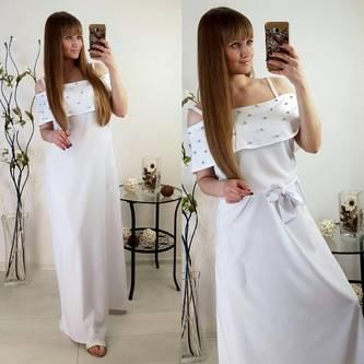 Платье длинное белое с открытыми плечами Р2269