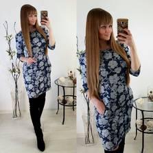 Платье Р2020