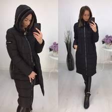 Куртка П9853