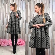 Платье П9929