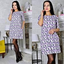 Платье Р2537