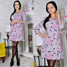 Платье Р2533