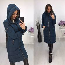 Куртка П9552