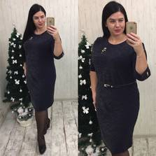 Платье П9843