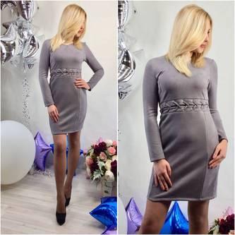 Платье короткое классическое современное Р2327