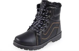 Ботинки Н9455