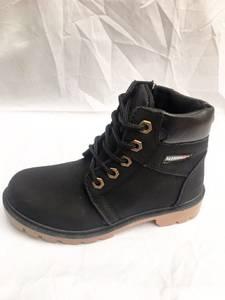 Ботинки Н9269
