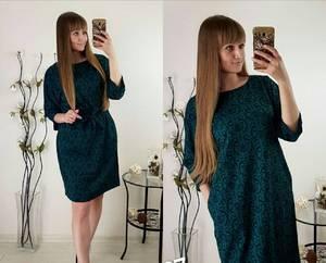 Платье короткое офисное однотонное Р2497