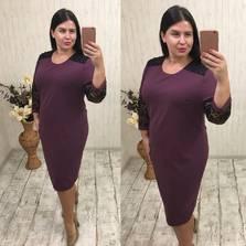Платье Р1860