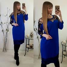 Платье Р5128
