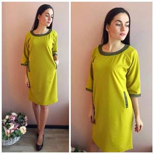 Платье короткое вечернее желтое Р4939