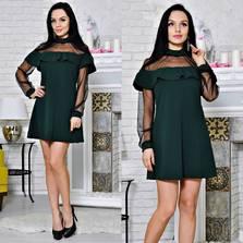 Платье Р5503
