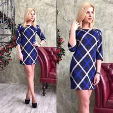 Платье Р5530