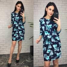 Платье Р6783