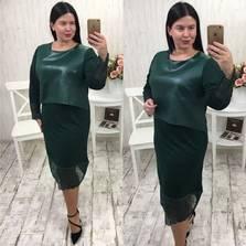 Платье Р7528