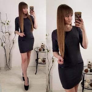 Платье  короткое облегающее черное Р8111