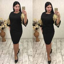 Платье Р8564