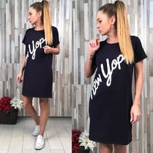 Платье Р8519