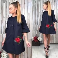 Платье Р8610