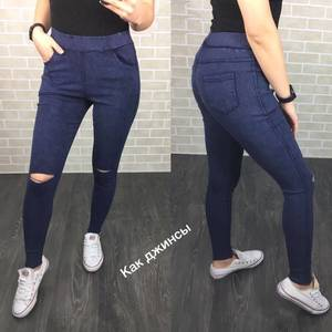 Лосины джинсовые Р8910