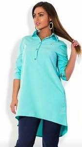 Туника туники-рубашки удлиненная летняя Р9035