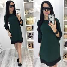Платье Р9461