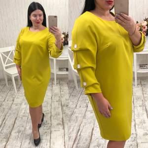 Платье короткое вечернее желтое Р9832