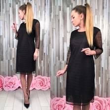 Платье С0367