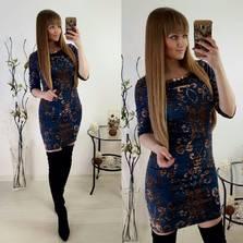 Платье С0624