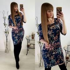 Платье С0626