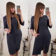 Платье С0763