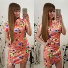 Платье С0765