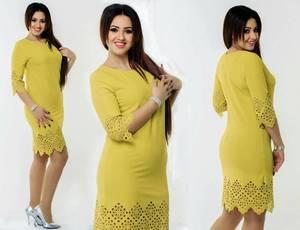 Платье короткое вечернее желтое С7765