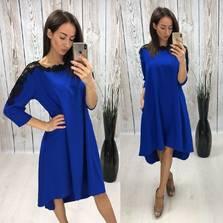 Платье С7692