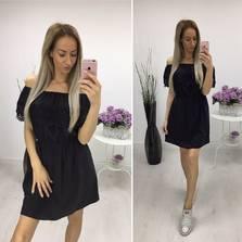 Платье С7904