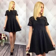 Платье Т1633