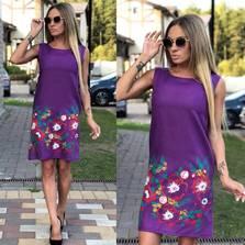 Платье У9559