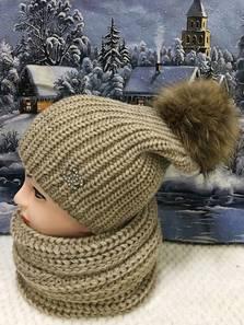 Шапка и шарф Хомут П1847
