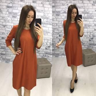 Платье короткое вечернее деловое Р3727