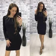 Платье П9893