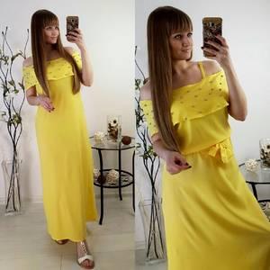 Платье длинное желтое с открытыми плечами Р2270