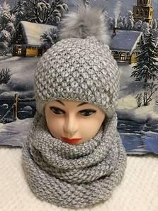 Шапка и шарф Хомут П1829