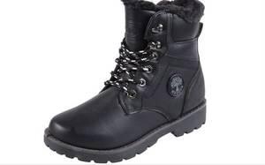 Ботинки Н9456