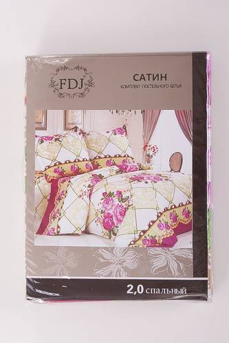 Комплект постельного белья 04833