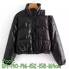 Куртка А31339