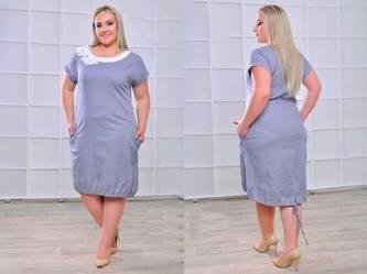 Платье короткое нарядное однотонное Т8030